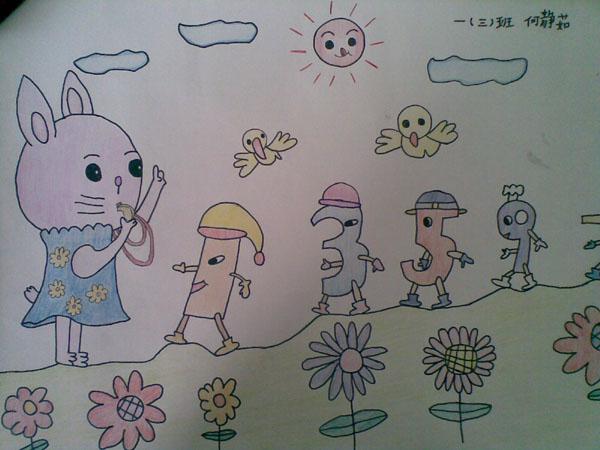 用图形画可爱的家园图画